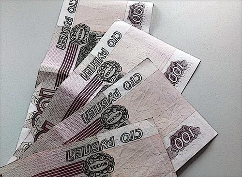 399 рублей