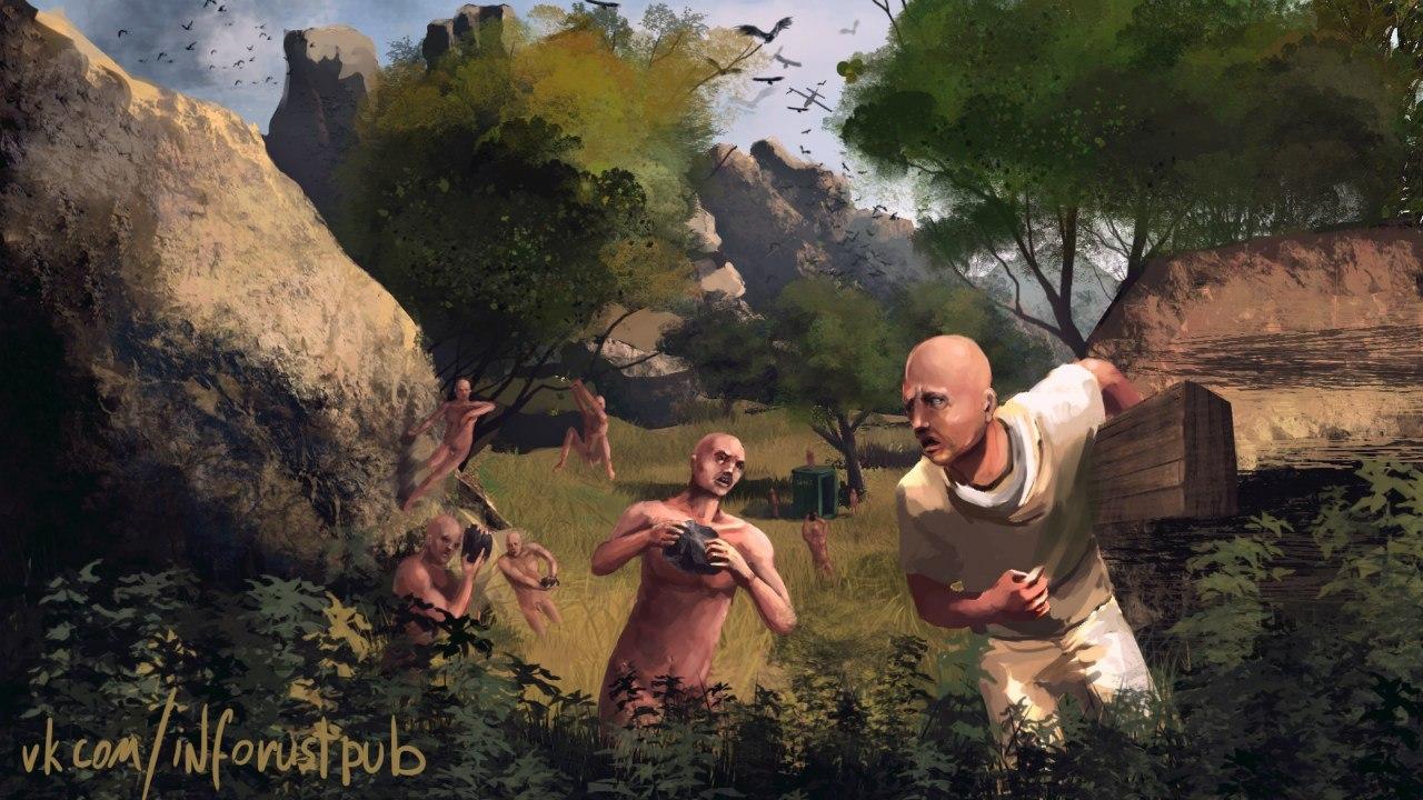 В погоне за камнем