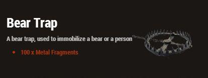 Медвежий капкан (Bear Trap)