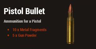 Пистолетный патрон (Pistol Patron)