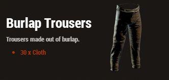 Штаны из мешковины (Burlap Trousers)