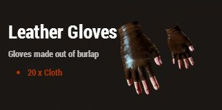 Кожаные перчатки (Leather Gloves)