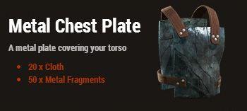 Металлический нагрудник (Metal Chest Plate)
