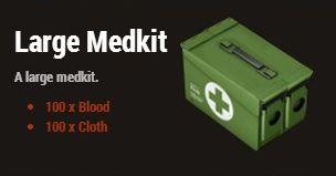 Большая аптечка (Large Medkit)