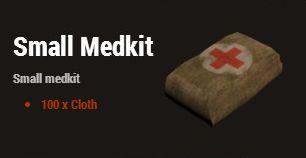 Маленькая аптечка (Small Medkit)
