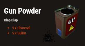 Порох (Gun Powder)