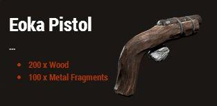 Самопал (Eoka Pistol)