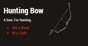 Охотничий лук (Hunting Bow)