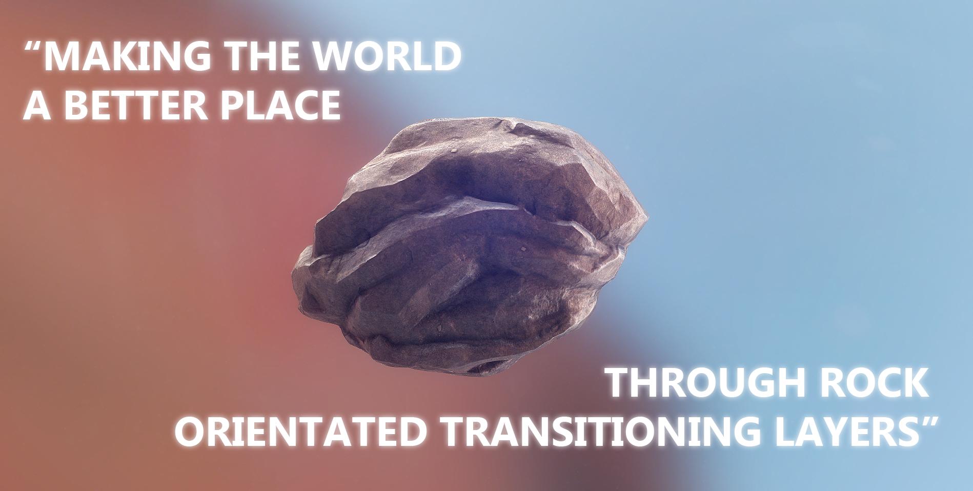 Концепт камня