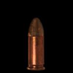 Пистолетные патроны (Pistol Bullet)