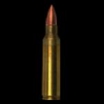 Патроны для винтовки (5.56 Rifle Cartridge)