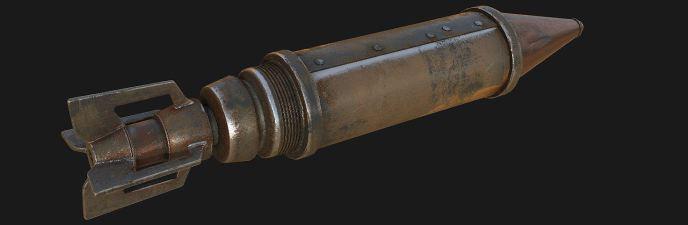 Снаряд для ракетницы №2