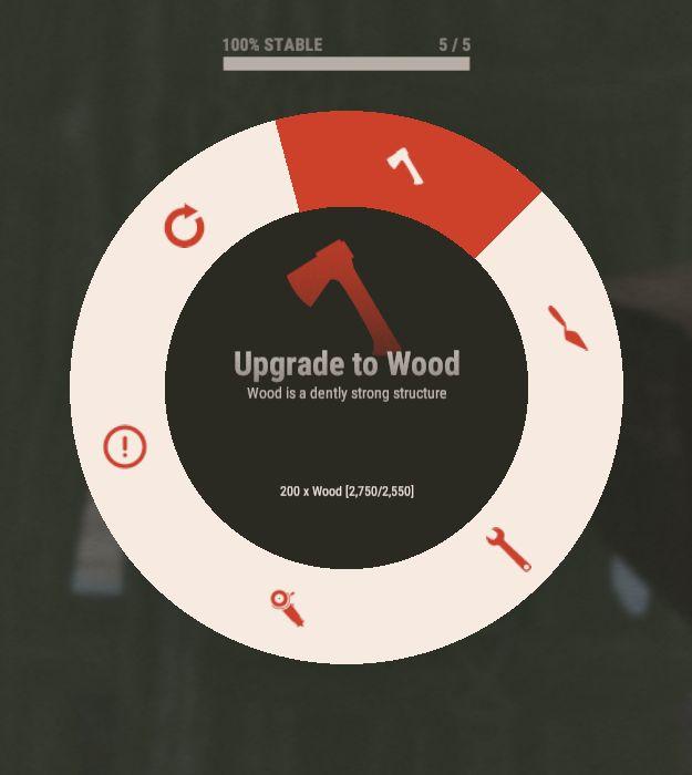 Новое меню апгрейда до дерева