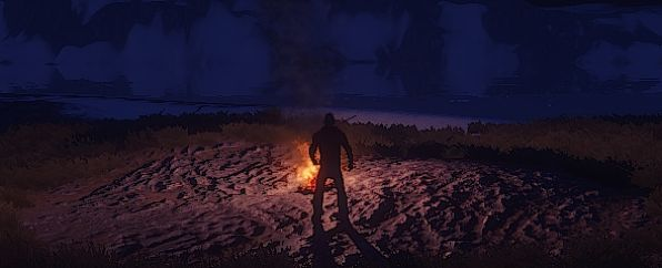 Огонь раньше